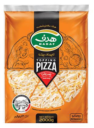 پنیر پیتزا 2 کیلویی هدف